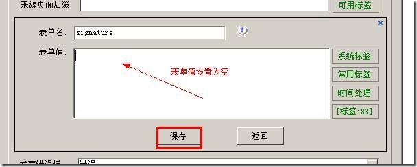 clip_image020